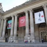 Арт събития от Фестивала на въображението в Гранд Пале, Париж