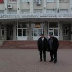 Пред института в гр. Орел