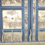 Фрагмент от източната порта  на баптистерия Сан Джовани Батиста (Свети Йоан Кръстител) във Флоренция.